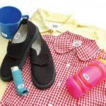 90 étiquettes autocollantes personnalisées pour vêtements, STIKINS Label Planet de la marque STIKINS image 1 produit