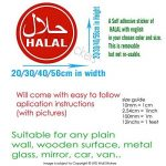 Halal Islamique Autocollants Fenêtre de magasin Signe Stickers amovibles en vinyle Art mural musulman de la marque JR Decal Wall Sticker image 4 produit