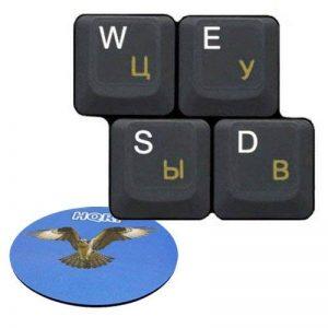 HQRP Autocollants clavier Russe Jaune sur Fond Transparent pour tous les claviers PC Ordinateur Portables Notebooks de la marque HQRP image 0 produit
