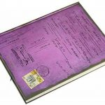 Journal/carnet d'écriture vintage extra large avec pages lignées, couverture rigide et règle marque-page violet de la marque Moonlove image 3 produit