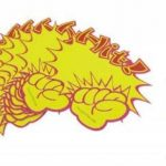 Lot de 10étiquettes prix Supermarché Magasins Publicité Hit X Clench Fist Pop de la marque Sourcingmap image 1 produit