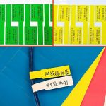 étiquette adhésive couleur TOP 10 image 1 produit